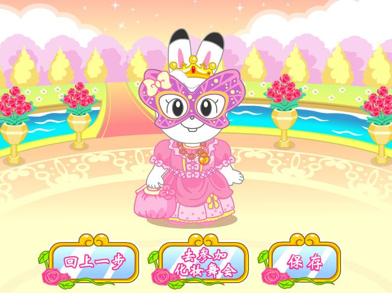 世界 视频 小游戏 可爱的 山东/琪琪公主汉化版宣传视频 可爱的小公主