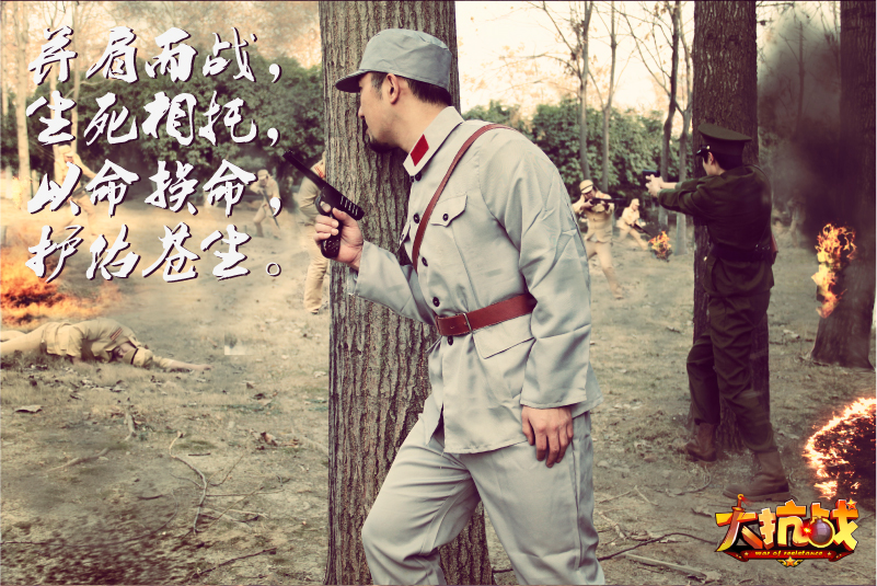 最新国民党抗战电影_《大抗战》杀鬼子内测 国共系列电影杀青