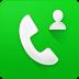 微信电话本_图标