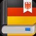 德语助手_图标
