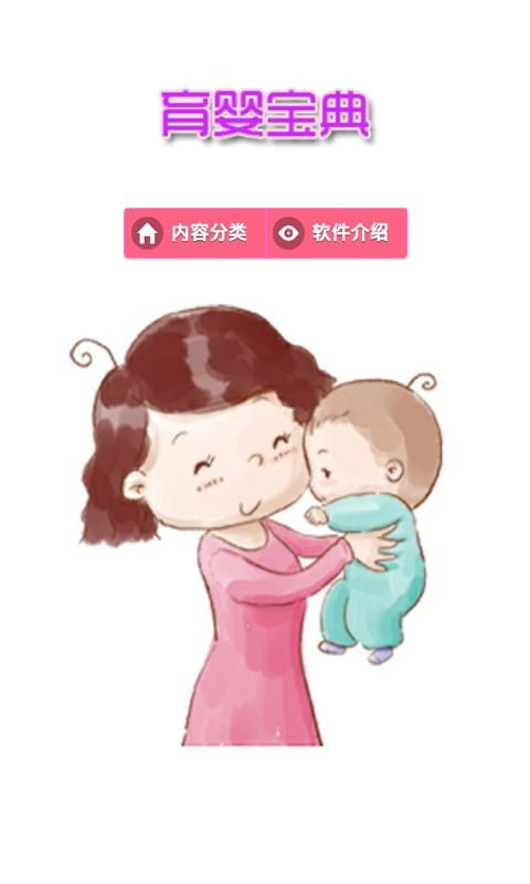 育婴_育婴师和育儿嫂的区别沈阳育婴师提供